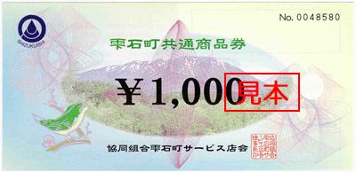 coupon400