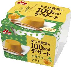 pudding-g